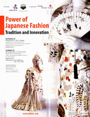 "Lecture ""Power of Japanese Fashion"" by costume specialist from Kyoto, Mar 17"