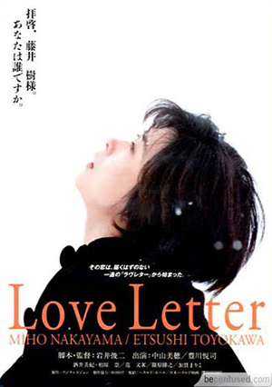 Iwai Love Letter