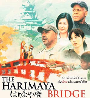 """The Harimaya Bridge"" screening at Music Hall 3, from March 26 to April 8"
