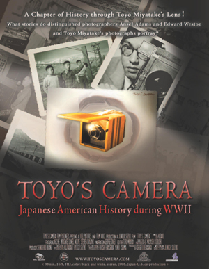 "Nibei's Japan Study Club: Screening ""Toyo's Camera"" with film director/writer Junichi Suzuki, Apr 6, 2010"