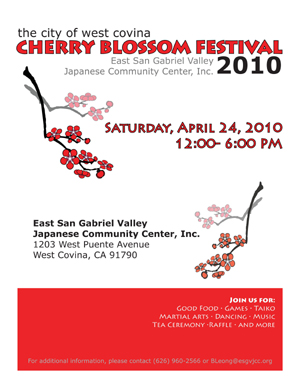 2010 Annual Cherry Blossom Festival at West Covina, Apr 24 from 12:00- 6:00 PM