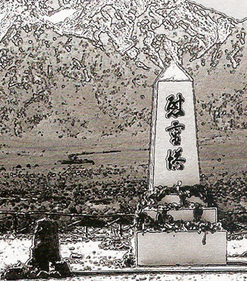 Wartime Japanese internment to be remembered at 41st Annual Manzanar Pilgrimage, Apr 24