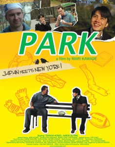 "Film: Mari Kawade's short  ""Park"" at Asian Film Festival, May 1, 2"