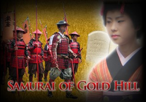 Maeda Samurai of Gold Hills