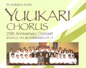 Japanese mixed voice chorus in Orange County to present its 25th anniversary concert, June 20