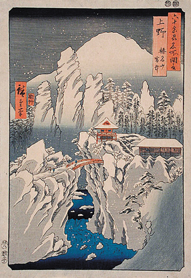 "Exhibition ""Japanese Prints: Utagawa Hiroshige – The Vertical Series"" At Los Angeles County Museum of Art, March 4 – June 29"