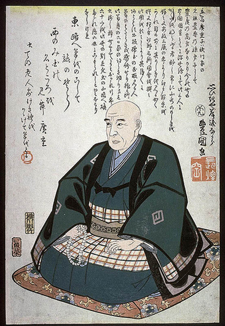 Lecture – Hiroshige: Master of the Printed Landscape, July 27