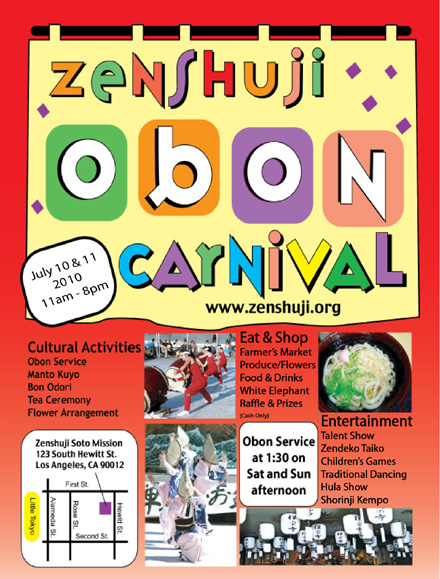 Annual Obon Carnival at Zenshuji, Little Tokyo, July 10, 11