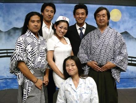 Mishima Toda Cast