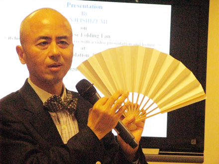 Japan Foundation Fireside Colloquium Series: Folding Fan and Urushi-lacquer Work, Aug 4