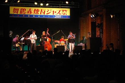 Kyoto Maizuru Jazz