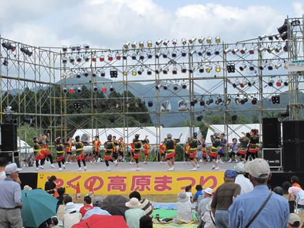 Kyoto Yakuno Fest
