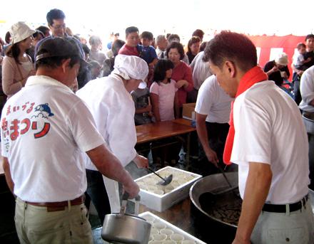 Kyoto Maizuru Fish Festival