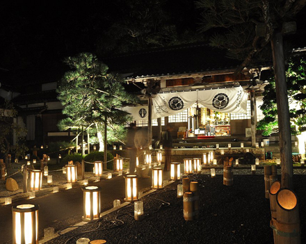Kyoto Castle Town Miyazu Light 2010