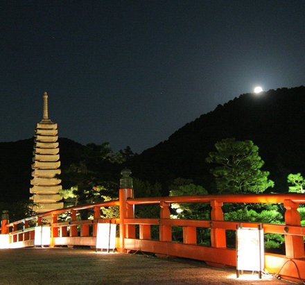 Kyoto Uji Akari Emaki
