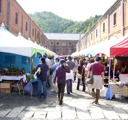 Kyoto Red Brick Arts & Craft Maizuru 2010