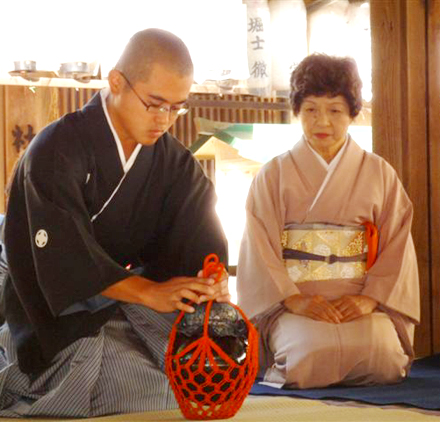 Kyoto Joyo Cha Festival