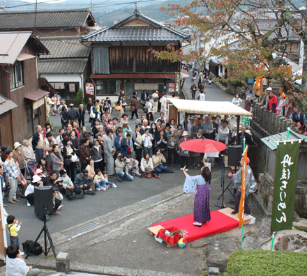 Kyoto Chirimen Trail Marugoto Museum Event