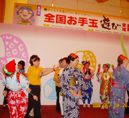 Event in Japan –  Beanbag play convention to be held in Niihama, October 16