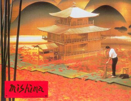 Film Mishima Goldren Pavillion