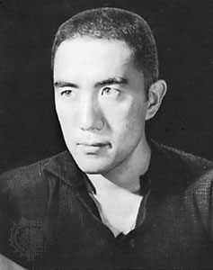 Film Mishima Portrate Strong