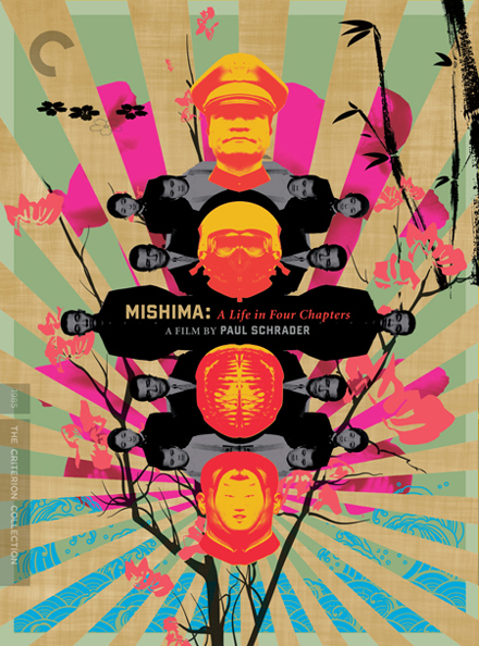 "Japan's forbidden Film ""Mishima: A Life in Four Chapter"" to be screened with a honoring ceremony of production designer of the film, Sept 26"