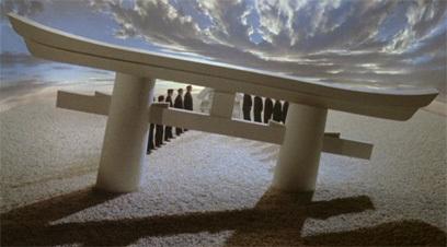 Film Mishima Shirne