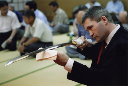 Lecture – Japanese Sword: A Symbol of Japan, Oct 12