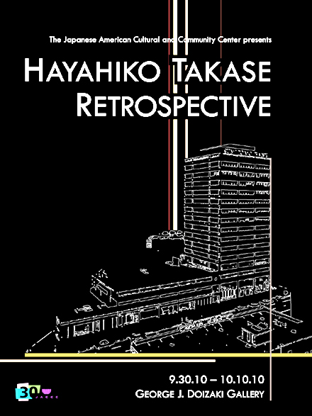 Works of a Little Tokyo landmark architect to be exhibited, Sept 30 – Oct 10