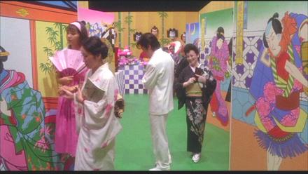 Film Mishima Festivity