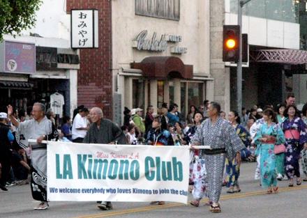 Tying Enthusiasts: LA Kimono Club Activity Report