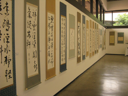 Beikoku Shodo calligraphy association prsenting 45th anniversary exhibition, Oct 16 -31