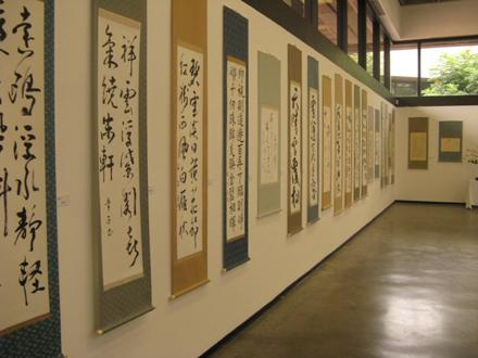 Beikoku Shodo Kenkyukai 45th Anniversary Exhibition