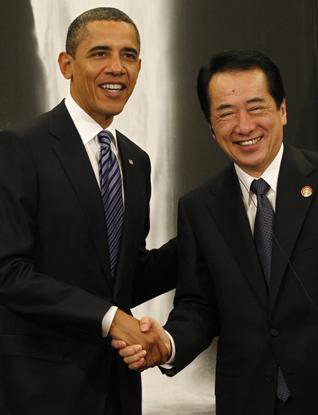 US-Japan Diplomacy: Remarks by Obama and Kan in statements to the press