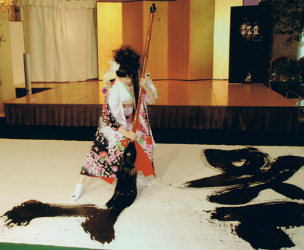 2010 / Modern Japanese calligraphy demonstration by Tokyo artist, Dec 7