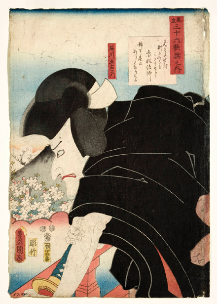 Dreams and Diversions: 250 Years of Japanese Woodblock Prints from The San Diego Museum of Art, November 6  June 5
