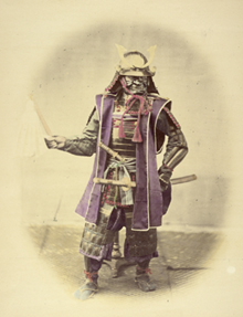 Exhibition:150 years old photos of Japanat Getty Museum, Dec 7 – Apr 24