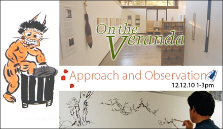 "Lecture ""Approach and Observation"" by Hirokazu Kosaka, Dec 12"