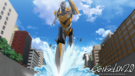 """Contemporary: Anime """"Evangelion"""" part 1 & 2 at Downtown Independent, Jan 21"""