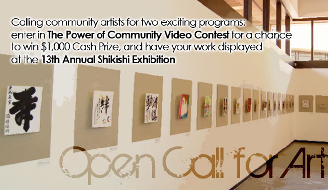 Shikishi submission to the annual exhibition is ending on Dec 27