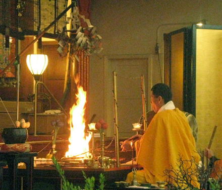 New Year's Day: Esoteric Buddhists to offer the first fire, Jan 1
