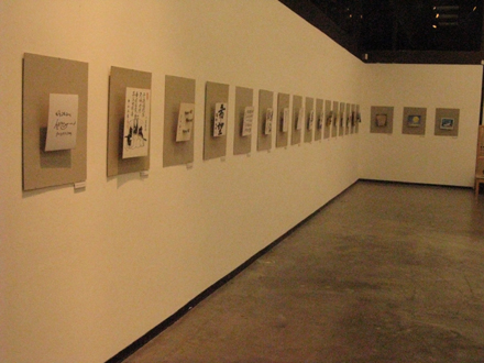 The 13 Shikishi Exhibition in Little Tokyo (JACCC)