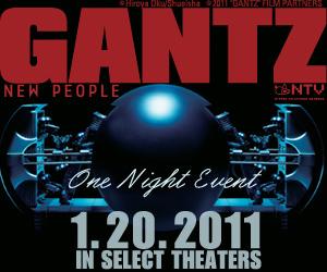 GANTZ web Poster