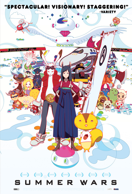 """Contemporary: Anime """"Summer Wars"""" at Sunset 5, Jan 7-13"""