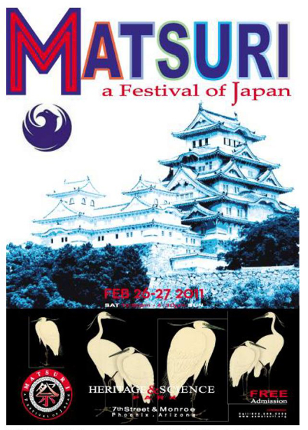 2011 / 27th Annual Arizona Matsuri Festival in downtown Phoenix, Feb 26-27