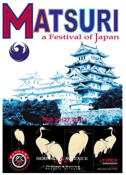 2011 / 27th Annual Arizona Matsuri Festival in downtown Phoenix, Feb 26-27