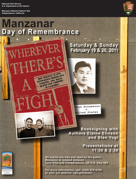 "Manzanar National Historic Site: Two authors of ""Wherever There's Fight"" to speak at Day of Remembrance event, Feb 19-20"