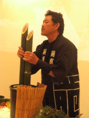 Nibei Japan Study Club Kadomatsu Youkou Kitajima