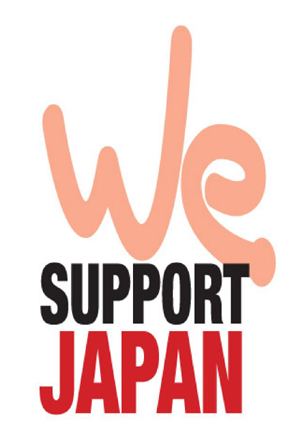 We Support Japan Campaign Logo