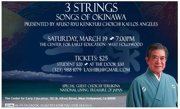 Okinawa 3 Strings Concert